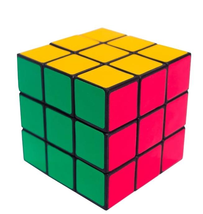 50 cubo magico grande 5x5x5 em diversas cores r 103 95 for Cubo de luz para jardin
