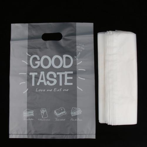 50 piezas de plástico bolsas de embalaje de alimentos sin