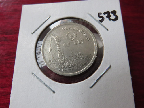 #573 moneda del mundo tailandia navio