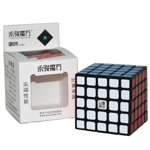 5x5x5 yj yuchuang cubo mágico de rubik para speedcubing!