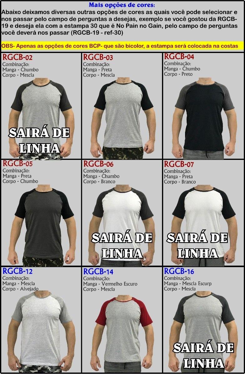 6 Camiseta Masculina T-shirt Treino Academia Camisa Blusa - R  138 ... d30dcd793d
