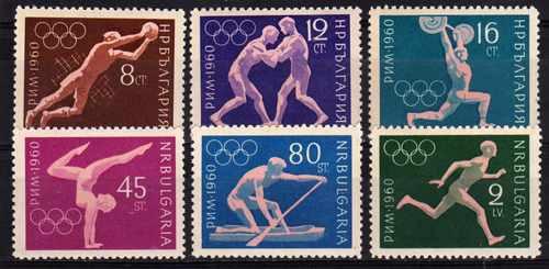 6 estampillas de bulgaria juegos olimpicos de roma año 1960