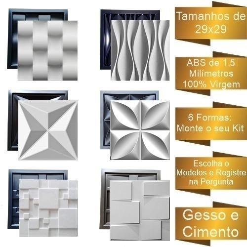 6 formas gesso 3d cimentício abs 1,3mm dunas floral cullinan