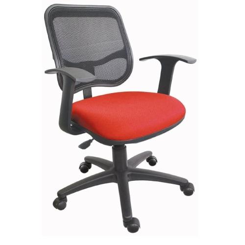 6 sillas de oficina 5 en mercado libre for Costo de sillas para oficina