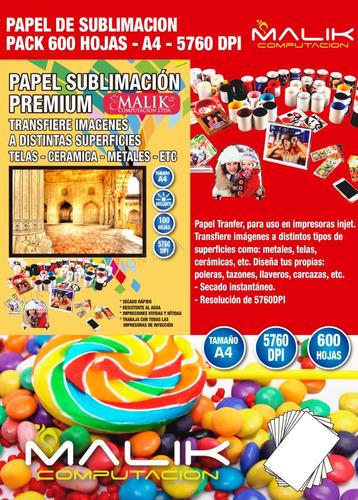 600 hojas papel profesional para sublimación a4 para inkjet