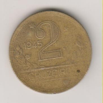 606 - 2 cruzeiros 1945 anômala defeito de cunhagem r$ 29,00