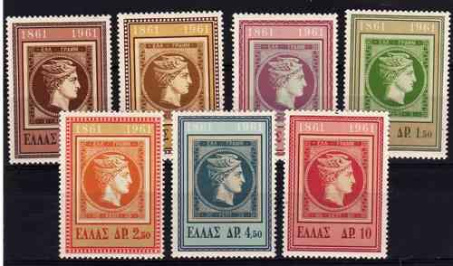 7 estampillas de grecia sello sobre sello año 1961