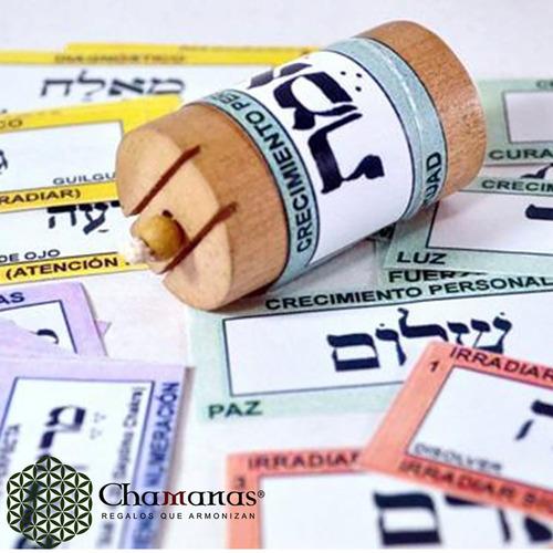 73 tarjetas nuevas imprimibles de péndulo hebreo chamanas®