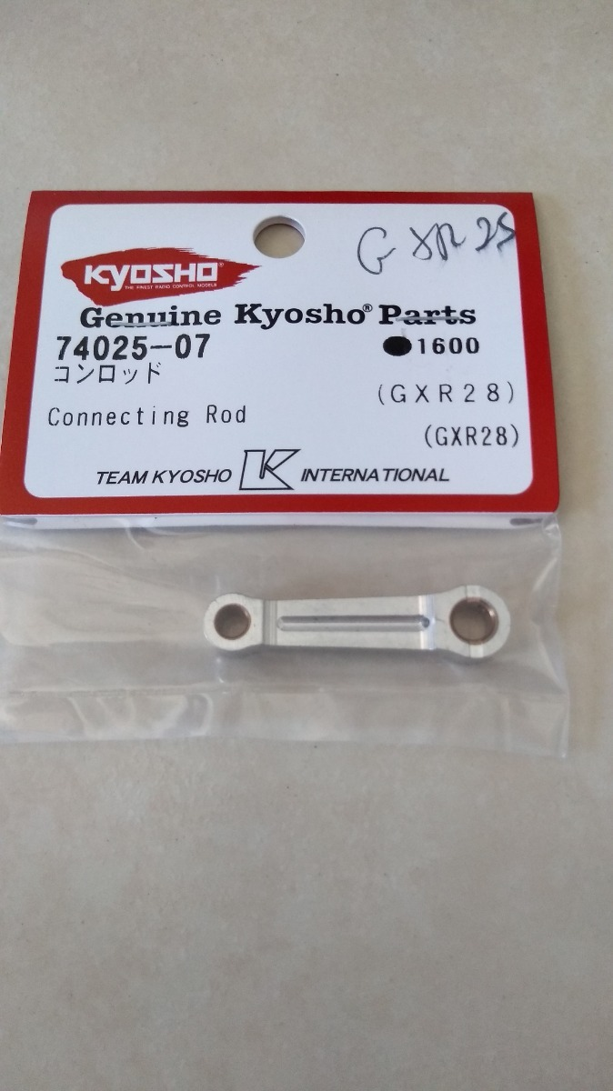 Kyosho Connecting Rod Gxr25 KYO74025-07