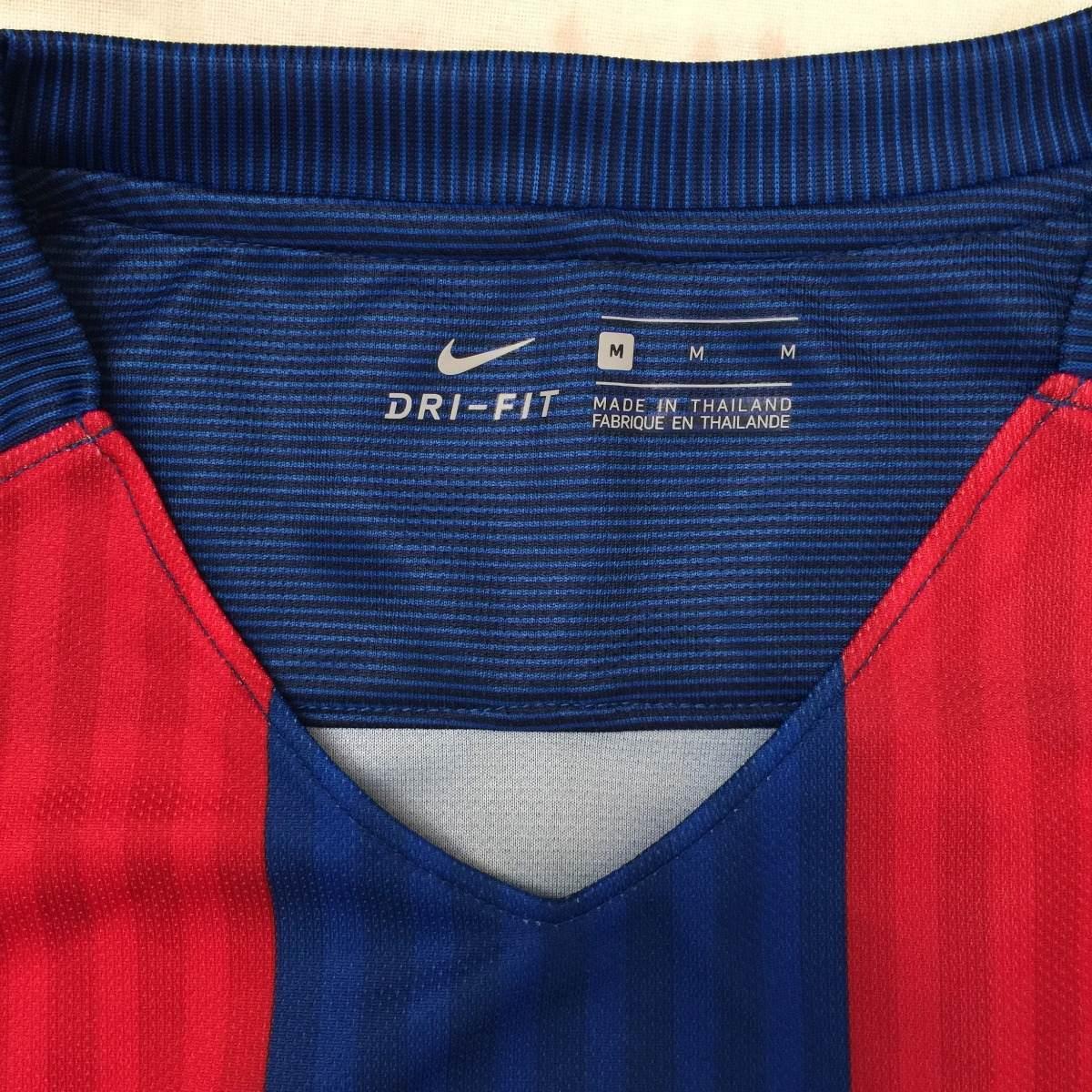 6a7f95b10f 776850-415 Camisa Nike Barcelona Home 16 17 M Fn1608 - R  1.499