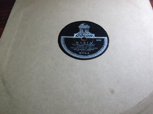 78 rpm francisco alves lili maria filme inquietaçao   d
