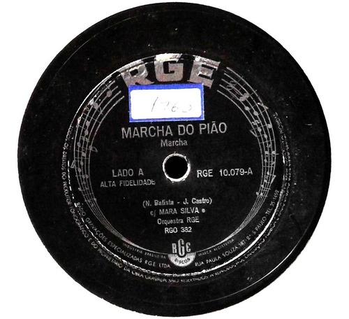 78 rpm mara silva 1958 selo rge 10079