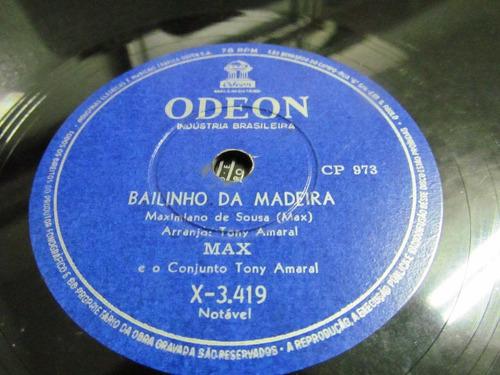 78 rpm max bailinho madeira tipico da madeira camacha odeon