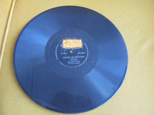 78 rpm zerado salvador silva zé cupido baião colcha retalhos