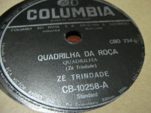 78 rpm  zerado ze trindade taca fogo quadrilha roça     c