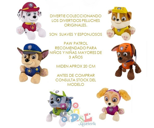 8 peluches paw patrol idem tv chase ryder orig nickelodeon
