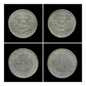 9 Moedas Brasil Império 200 Réis 1871/84 S. Completa L6
