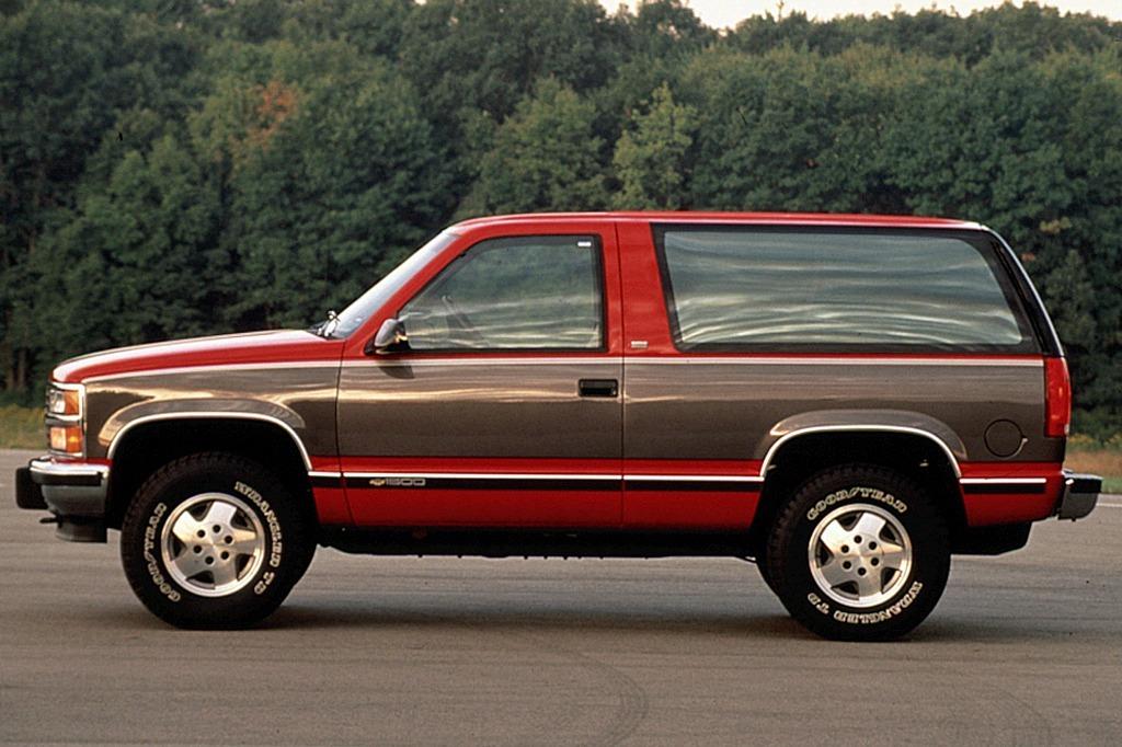 95 99 Chevrolet Silverado Suv Rollo Moldura Linea Cromada