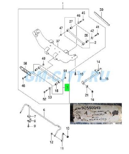 96550049 barra suspensión tras larga izq/der optra 65