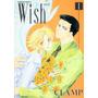 Wish | Mangá | Coleção Completa | Volumes 1 Ao 4 !!!!!