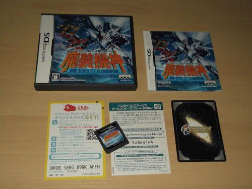 Ds Super Robot Wars Og Saga The Lord Of Elemental (japonês) Original