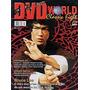 Bruce Lee: Revista D World !! Super Rara !!!!