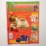 Revista Arte Em Biscuit Kit Lavanderia Porta jóias Bc552