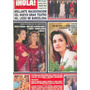 Rainha Rania Da Jordânia: Capa Matéria Da Hola