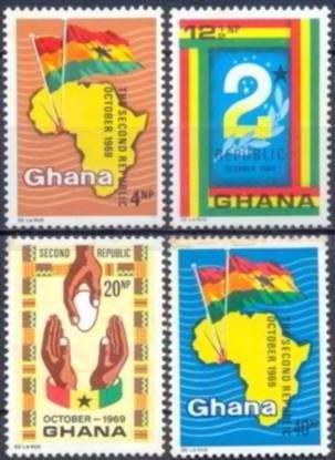 Selo Gana,série 2° República 1969,novo. Original