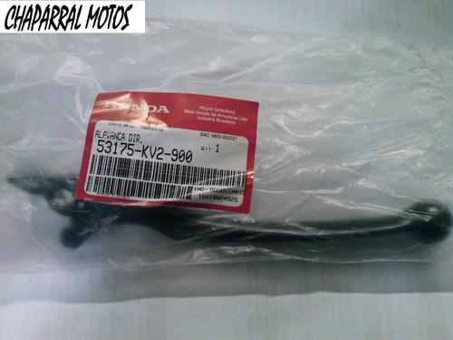 Manete Alavanca Freio Nx 200  Honda Original