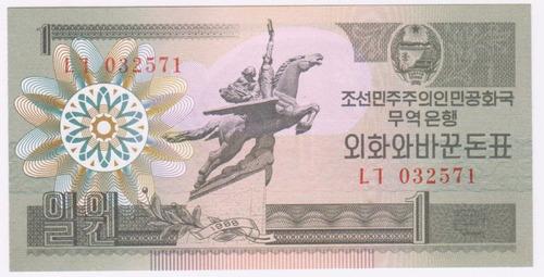 Corea Del Norte 1988 Billete De 1 Won Sin Circular