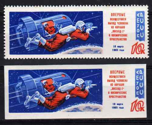 2 Estampillas De Rusia Tema Espacial Con Sin Dentar Año 1965