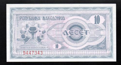 Macedonia Billete 10 Dinares Año 1992 P#1 Sin Circular
