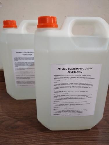 Amonio Cuaternario X 5 Litros Avellaneda Listo Para Usar!!!