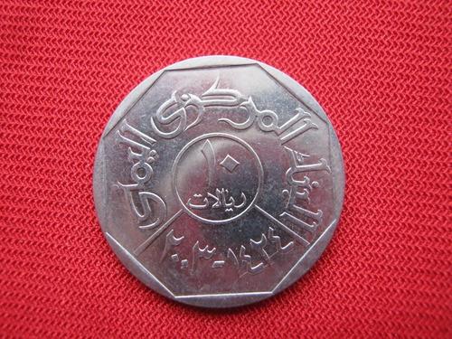 Yemen 10 Rials