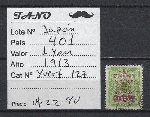 Lote401 Japon 1 Yen Año 1913 Yvert#127