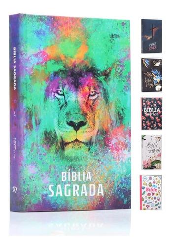 Biblia Sagrada Capa Dura Leão Color Premium
