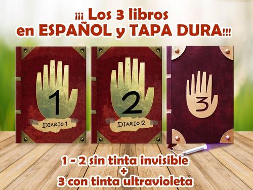 Libros Gravity Falls 3 Tinta Ultravioleta+1 Y 2 Sin Tinta Uv