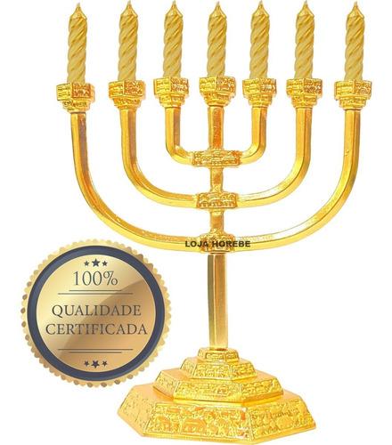 Candelabro Menorá Jerusalém Gd Banhado 20cm + Velas Grátis!