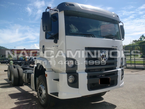Vw 24.330 Ano 2016/2017 Chassi