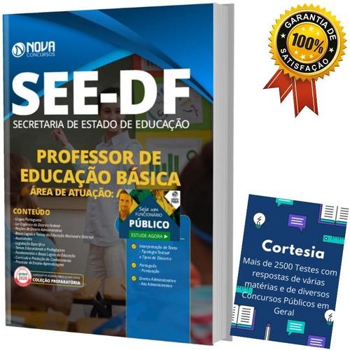 Apostila Concurso See Df Professor Educação Básica Atividade