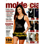 Revista Molde & Cia Encadernada Com 3 Volumes N° 23, 24 E 25