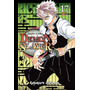 Demon Slayer: Kimetsu No Yaiba Volume 17