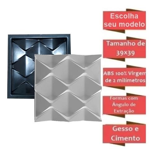 Forma Gesso 3d Cimentício Abs 2mm Ocean 40x40 Promoção