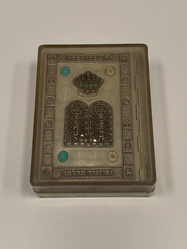 Antiguo Sidur Hebreo Judaica Israel 1966 C/caja