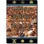 Livro Sengoku Jidai Oda Nobunaga Anderson Kenji Kas