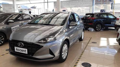 Hyundai Accent 1600  / Recibimos Tu Usado