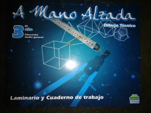 Laminario A Mano Alzada 3ero Editorial Romor(noentregasperso