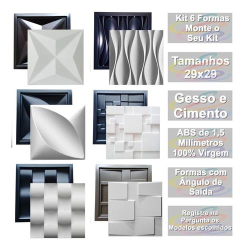 6 Formas De Gesso 3d E Cimento Abs 1,3mm 30x30 Vários Modelo