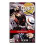 Demon Slayer Kimetsu No Yaiba Vol. 02